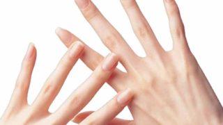 女性の指先をキレイにする3つの方法