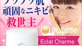 Eclat Charme(エクラシャルム)